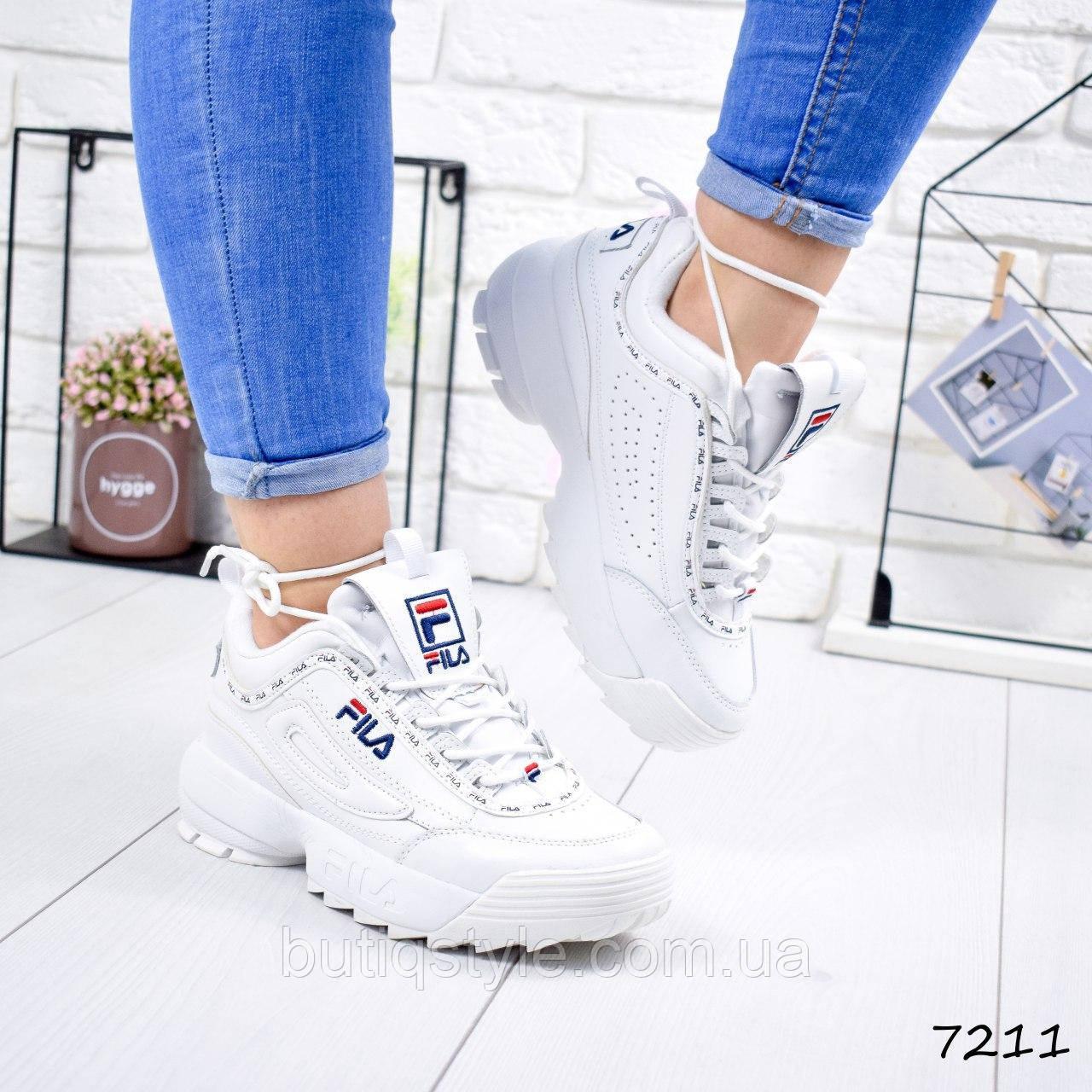 38, 41 размер Женские кроссовки белые Fil@ натуральная кожа