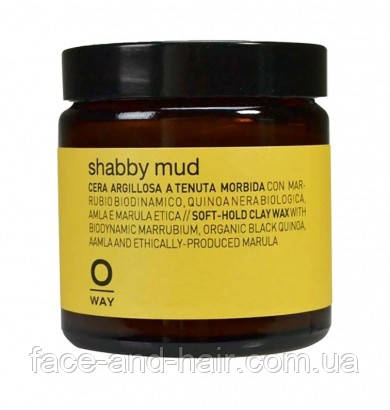 Воск для волос мягкой фиксации Rolland Oway styling Shabby Mud 100 мл