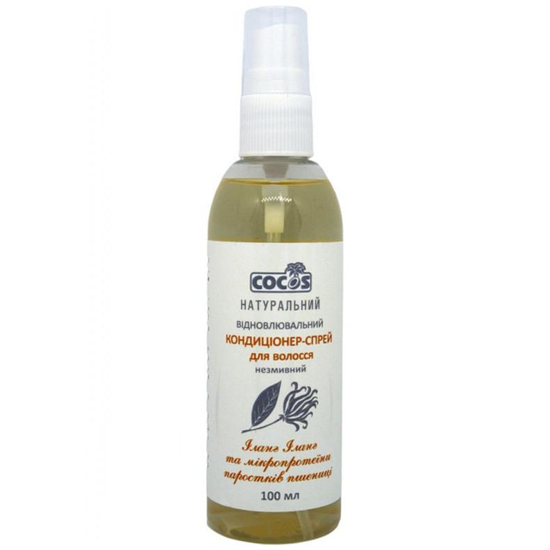 Восстанавливающий кондиционер-спрей для волос натуральный несмываемый, 100 мл