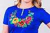 Женская вышитая футболка с цветочным ожерельем