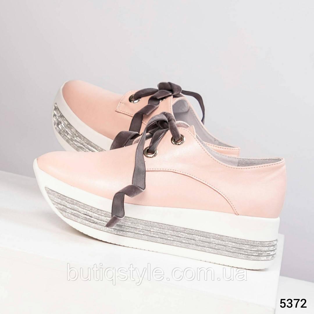 4fe8f9019 Женские кроссовки на толстой подошве пудра натуральная кожа: продажа ...