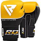Боксерские перчатки RDX Quad Kore Yellow 14 ун., фото 2