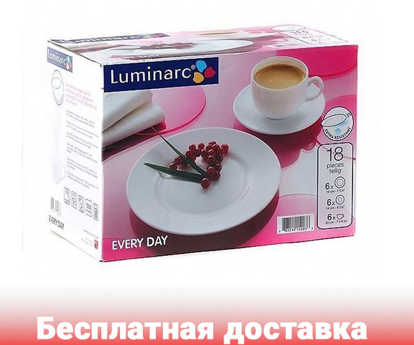 Сервиз столовый Luminarc Everyday 18 пр G0596