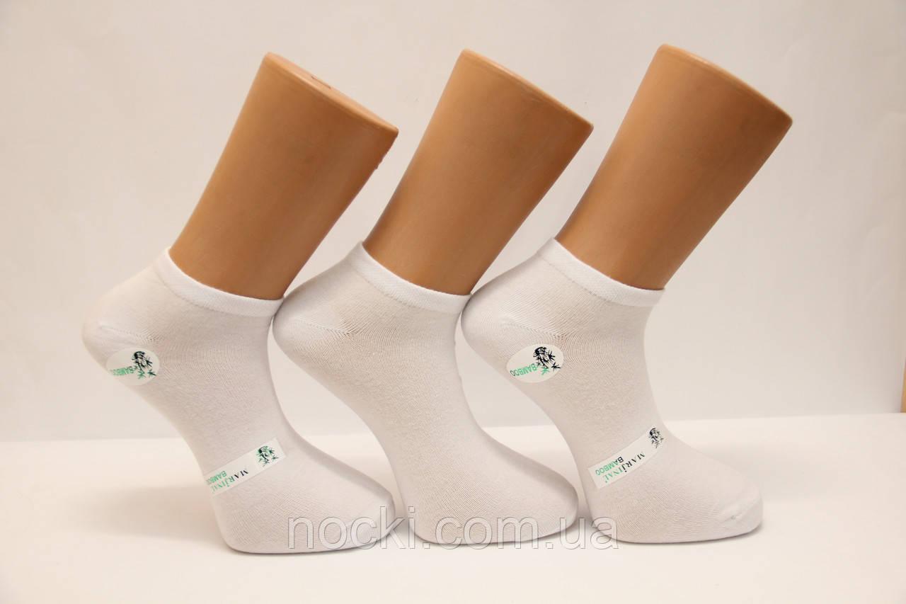 Мужские носки короткие с бамбука Маржинал