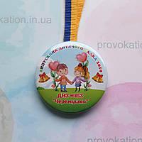 Медали для выпускников детского сада, 58мм, фото 1