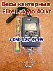 Весы кантерные Elite Lux до 40 кг