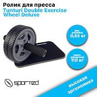 Ролик для пресса Tunturi Double Exercise Wheel Deluxe