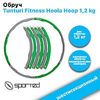 Обруч Tunturi Fitness Hoola Hoop 1,2 kg