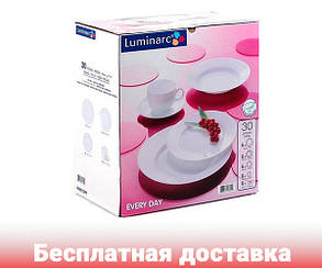 Столовый сервиз Luminarc Everyday 30 пред G5520, фото 2