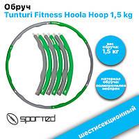 Обруч Tunturi Fitness Hoola Hoop 1,5 kg