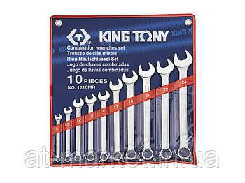 Набір ключів комбінованих King Tony 10 шт. (8-24 мм) 1210MR