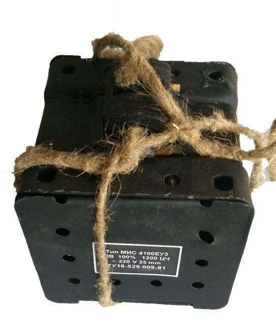 Электромагнит МИС 4100 ~220В