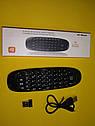 Универсальный пульт Air mouse C120 мышь+клавиатура , фото 9