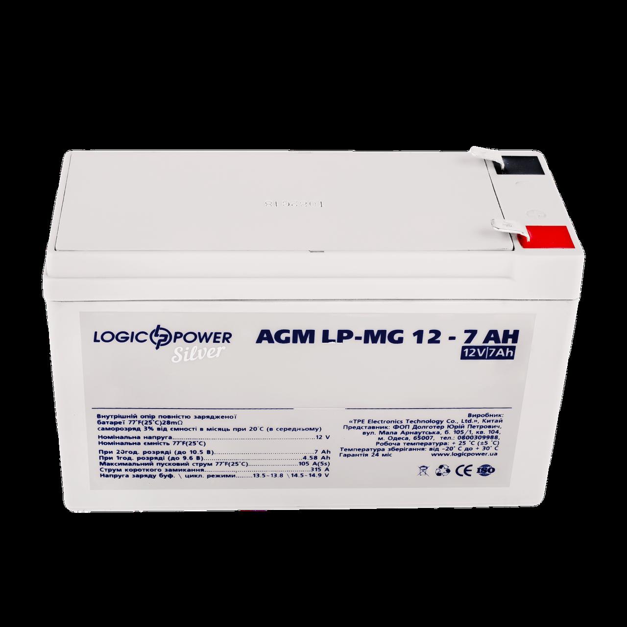 Аккумулятор мультигелевый AGM LPM-MG 12 - 7AH