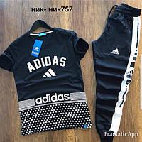 Костюм спортивный мужской Adidas , фото 1