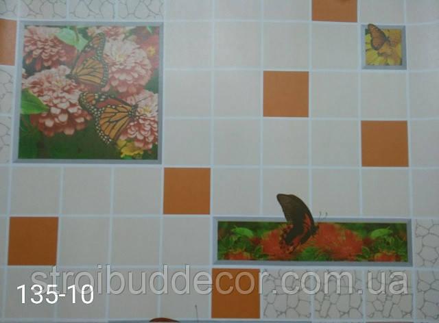 Обои бумажные мойка  Шарм 0,53*10,05 кухня, коридор  клетка