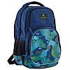 Рюкзак школьный 1 Вересня Puzzle