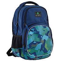 Рюкзак школьный 1 Вересня Puzzle, фото 1