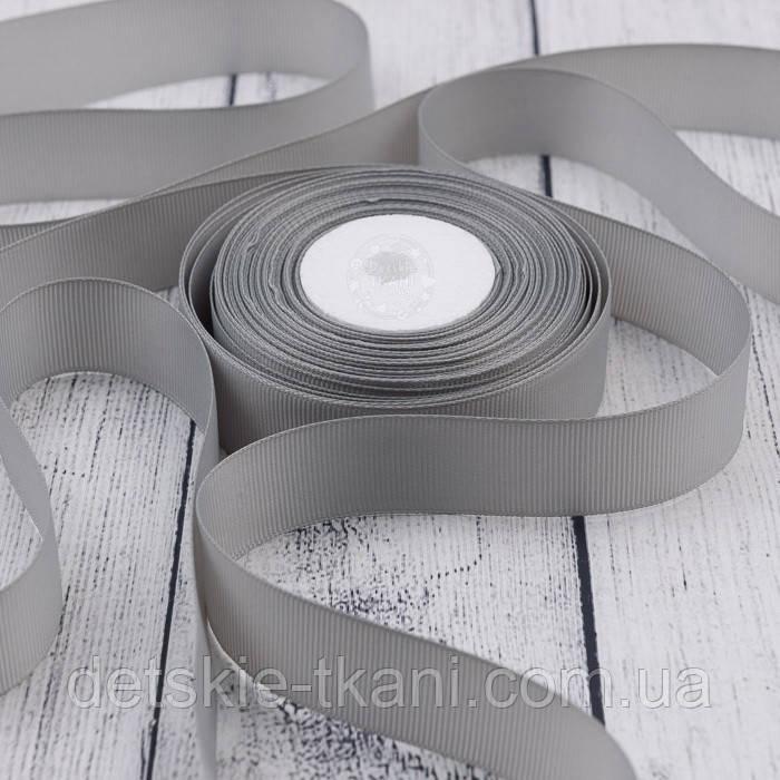 Лента репсовая шириной 25 мм серого цвета, бобина 18 метров