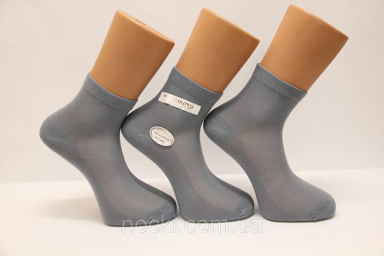 Мужские носки средние с хлопка в сетку без шва МАРЖИНАЛ