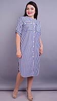 Любава. Летнее платье-рубашка больших размеров. Полоса синяя, фото 1