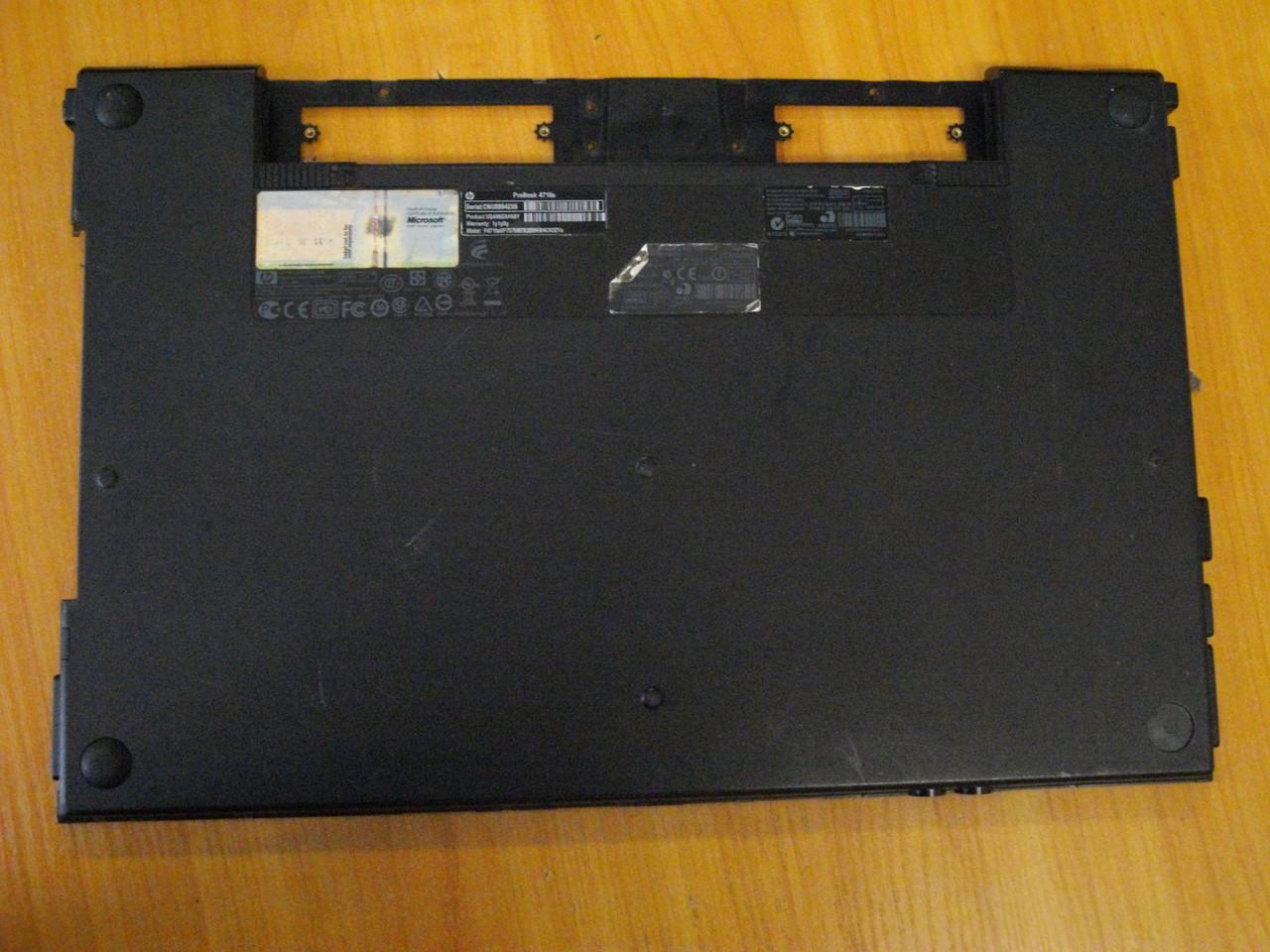Корпус низ Нижняя часть корпуса HP ProBook 4710s БУ