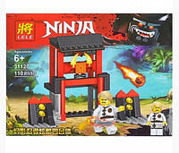 Конструктор Ninja/31127, фото 1