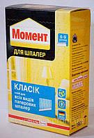 Клей для шпалер Момент класік 190 гр.(18)