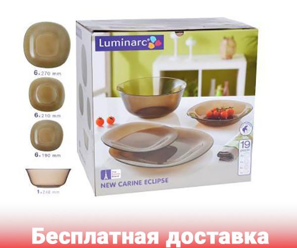 Сервіз столовий Luminarc New Carine Eclipse 19 пр L5111