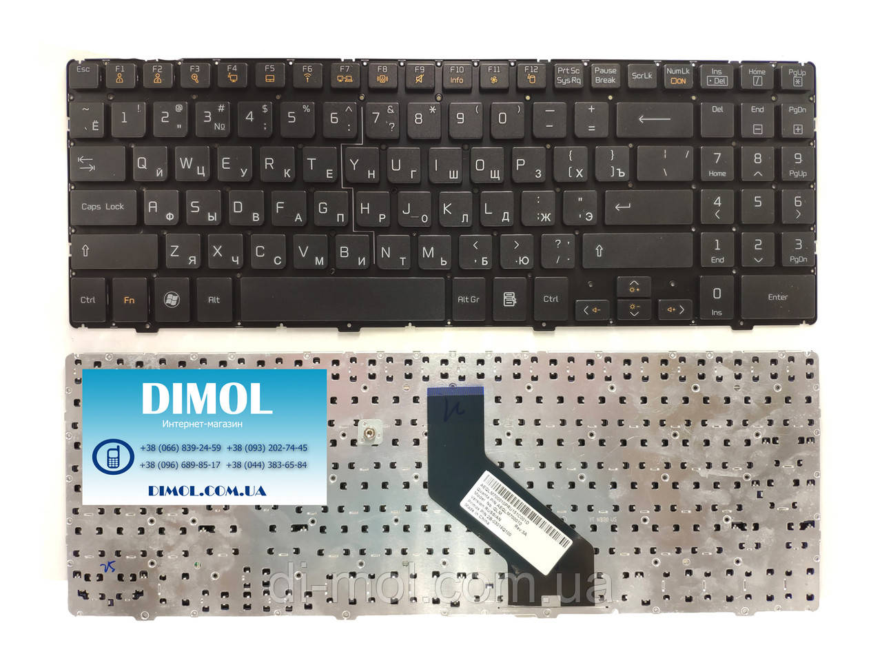 Оригінальна клавіатура для LG A530, A530-d, A530-T, A530-U series, black, ua