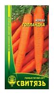 Насіння морква стол.Голландка, 5г 10