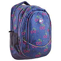 Рюкзак молодежный 1 Вересня Cherry