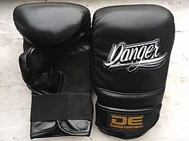 Снарядные перчатки Danger Bag Gloves