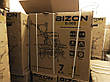 Бензиновый мотоблок Bizon 900 LUX(синий цвет) , фото 4