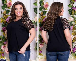 Красивая женская футболка с ажуром 48-54