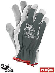 Перчатки защитные из высококачественной козьей кожи RLTOPER SW