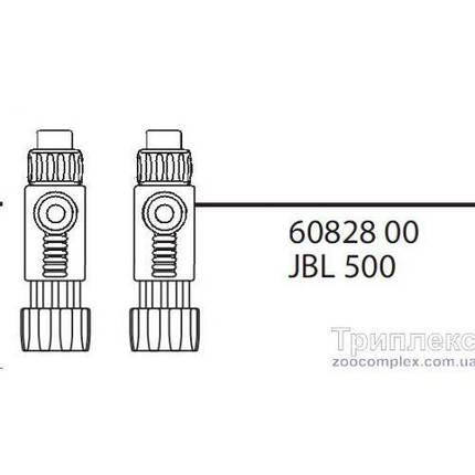 Jbl Запасная Часть Кран Для Фильтра Cristal Profi 500., фото 2