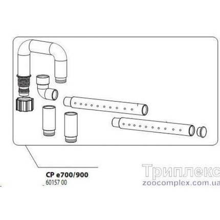 Jbl Запасная Часть Флейта Для Фильтров E700/900, Out Set Спрей, 12/16., фото 2