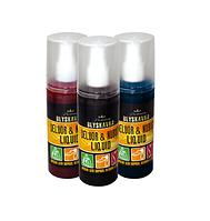 Фарба спрей для замші Blyskavka 100 мл коричнева (4820055141949)