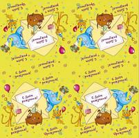Серветки столові Luxy тришарові 33х33 см 20 шт.Веселі звірята з днем народження жовта (4820164962145)