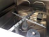 Посудомоечная машина Empero EMP.500, фото 3