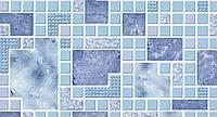 Обои бумажные мойка  Шарм 0,53*10,05 в клетку для кухни, коридор голубые