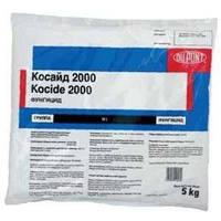 Косайд 2000, DU PONT 5 кг (контактный медьсодержащий фунгицид)