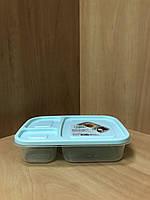 Контейнер для пищевых продуктов на 3 ячейки 1382 HOBBY LIFE