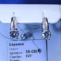 Серебряные сережки с камушками фианита 56-086-р