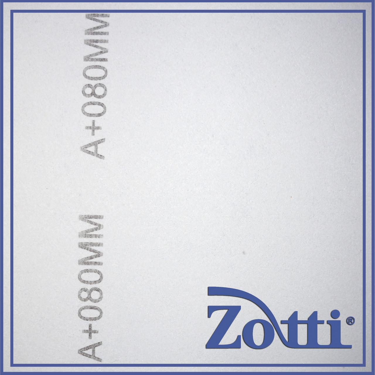 Гранитоль. А+ качество 1,5 кв.м. (Китай)