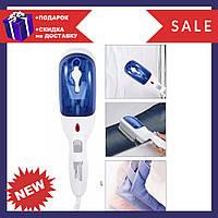 Ручной отпариватель для одежды JK 2106 steam brush | пароочиститель | паровой утюг