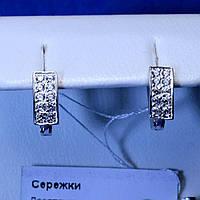 Серебряные серьги с цирконием 5738-р, фото 1