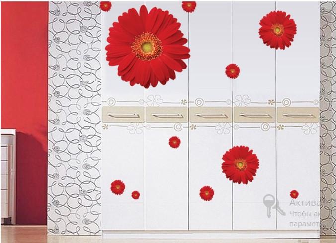 Набор декоративных наклеек для дома Красные герберы