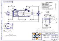 Гидроцилиндр ГЦ 100.40.400.000.22 бороны дисковой БДТ-7, КАД-7